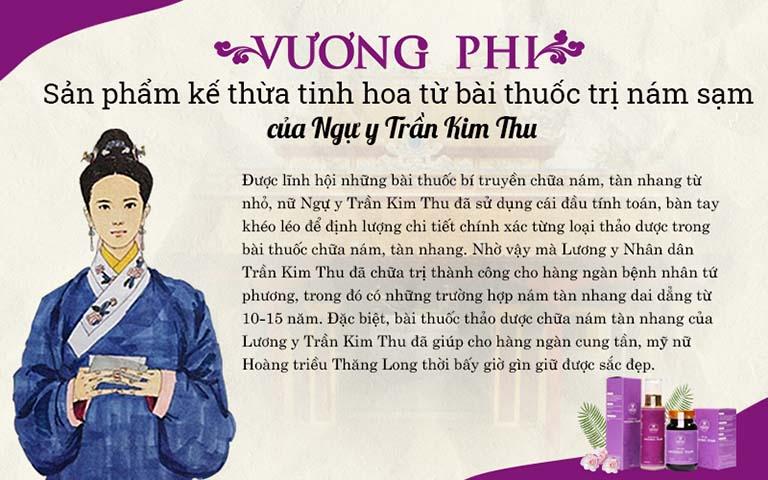 Lương y Trần Kim Thu (triều đại Hậu Lê)