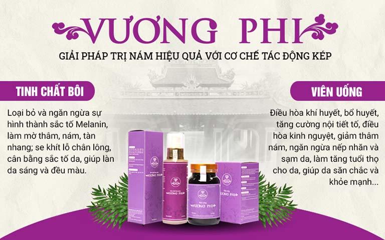 Cận cảnh bộ sản phẩm Vương Phi gồm 2 chế phẩm: Viên uống và tinh chất bôi